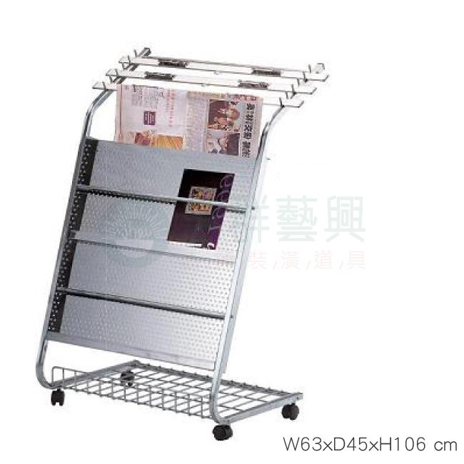 書報架WTS-322 | 惠群藝興陳列裝潢
