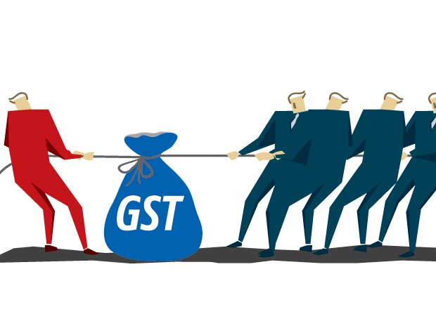 GST in Higher Education