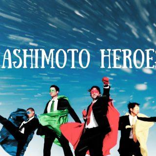 My Online Hashimoto Heroes