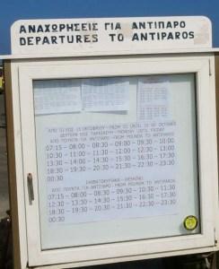 antiparos-0001