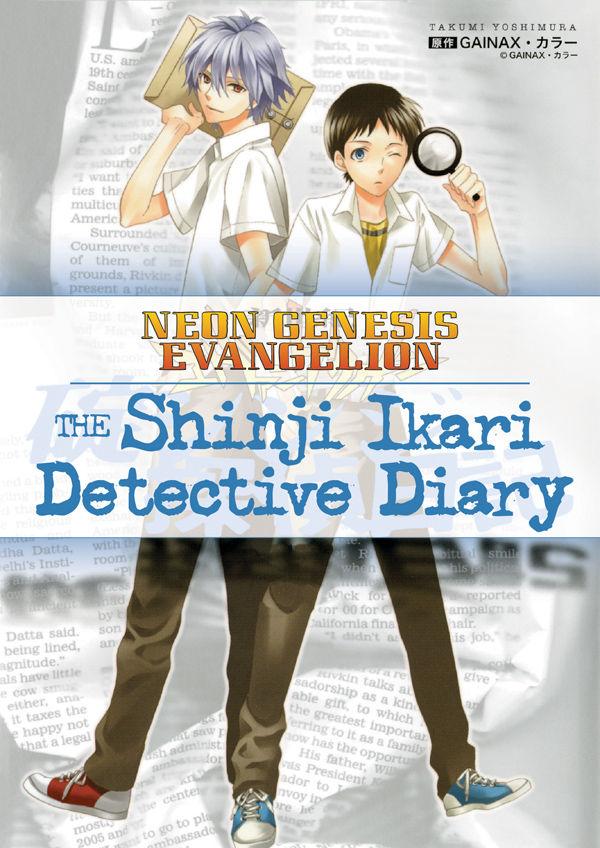 Wallpaper For Fall And Autumn Neon Genesis Evangelion The Shinji Ikari Detective Diary