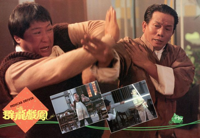 kungfufilmfest05