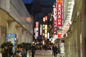 Tokyo2017-0288