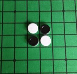 play othello board game