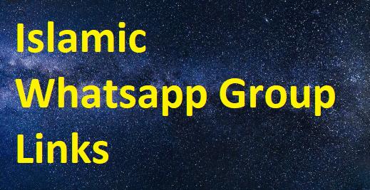 Islamic Whatsapp Group Links