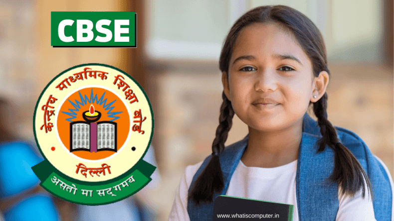 what is CBSE