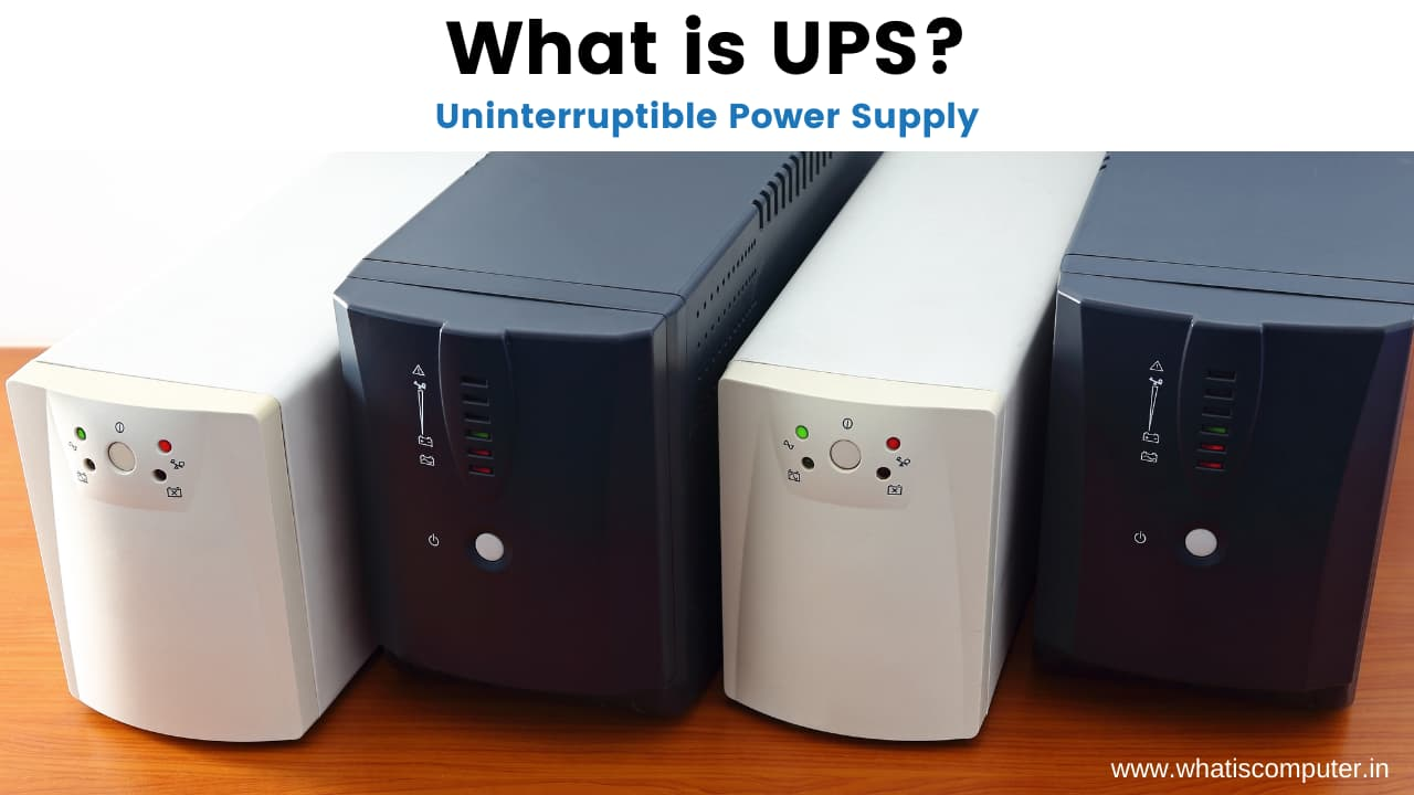 UPS-for-Computer_-What-is-UPS-Types-Of-UPS-5-Benefits-of-UPS