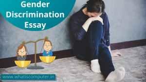 Gender Discrimination Essay