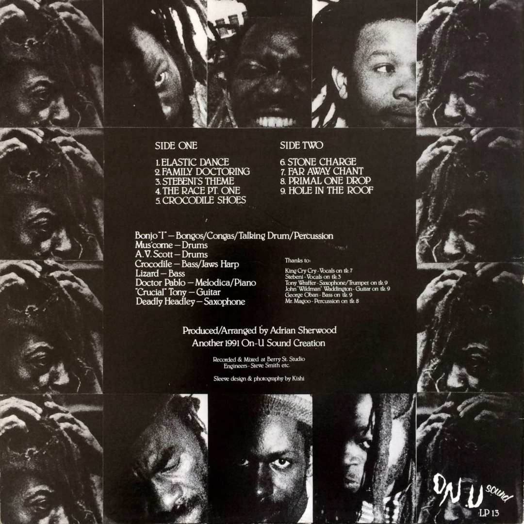 African Head Charge  My Life In A Hole In The Ground –  On-U Sound – ON-U LP 13 UK 1981