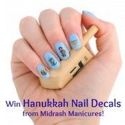 hanukkah nail decals giveaway