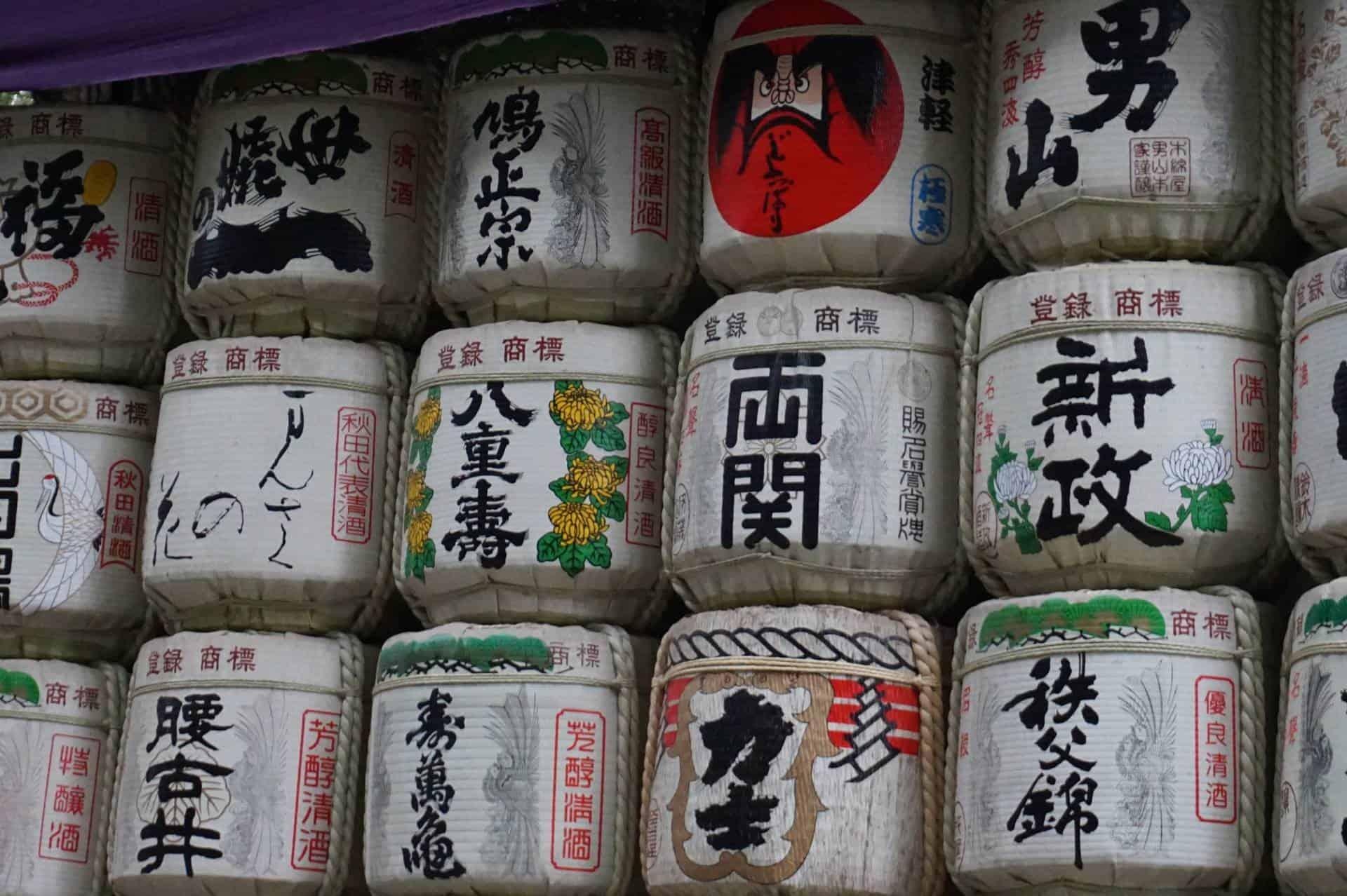 Sake barrels wrapped in straw