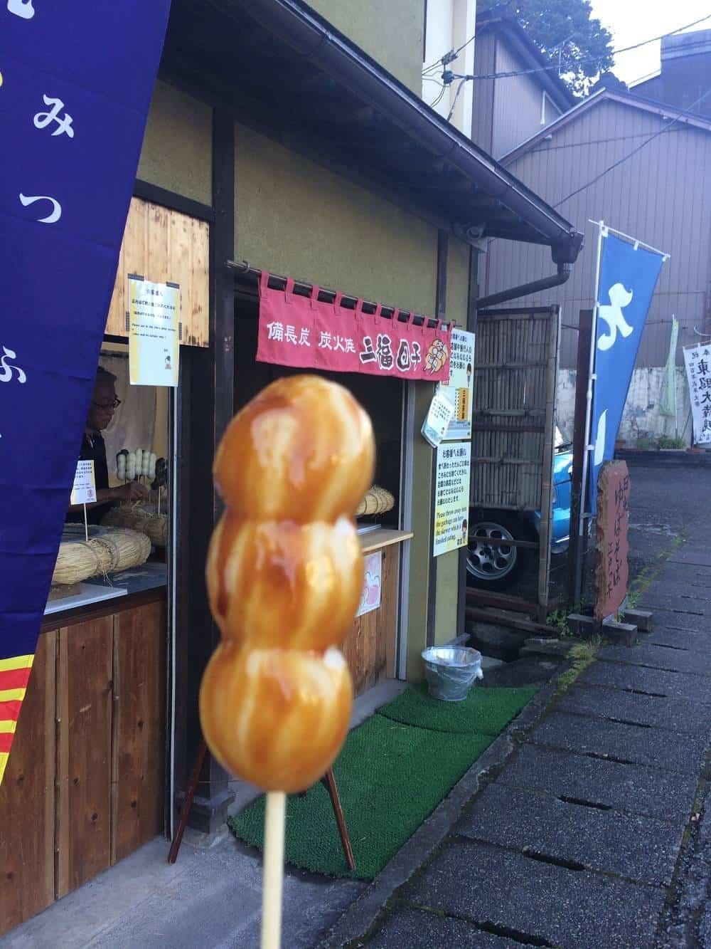 Japanese street food Dango