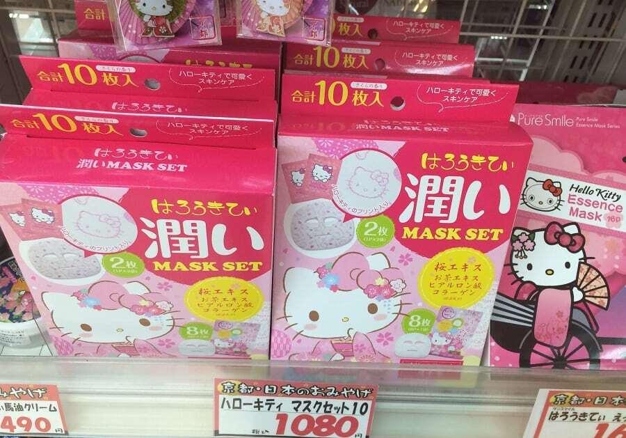 Hello Kitty face masks
