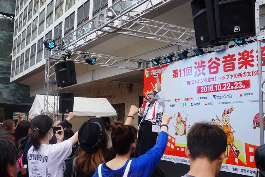 Pop concert in Shibuya
