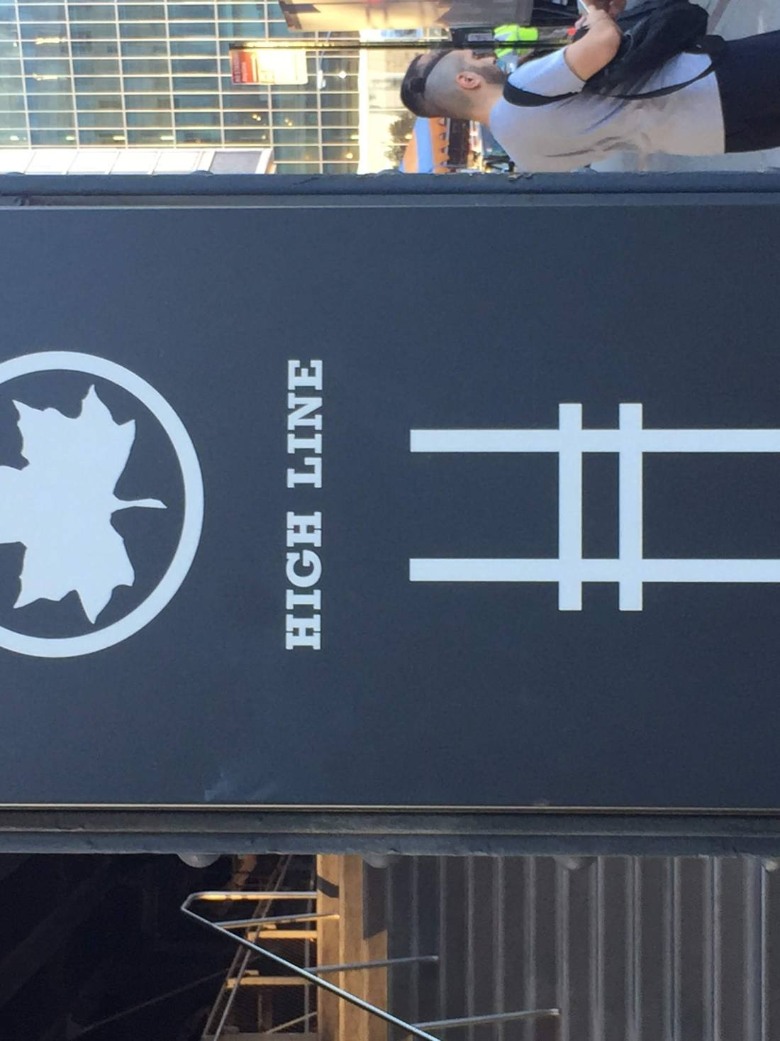 The sign for the High Line, New York