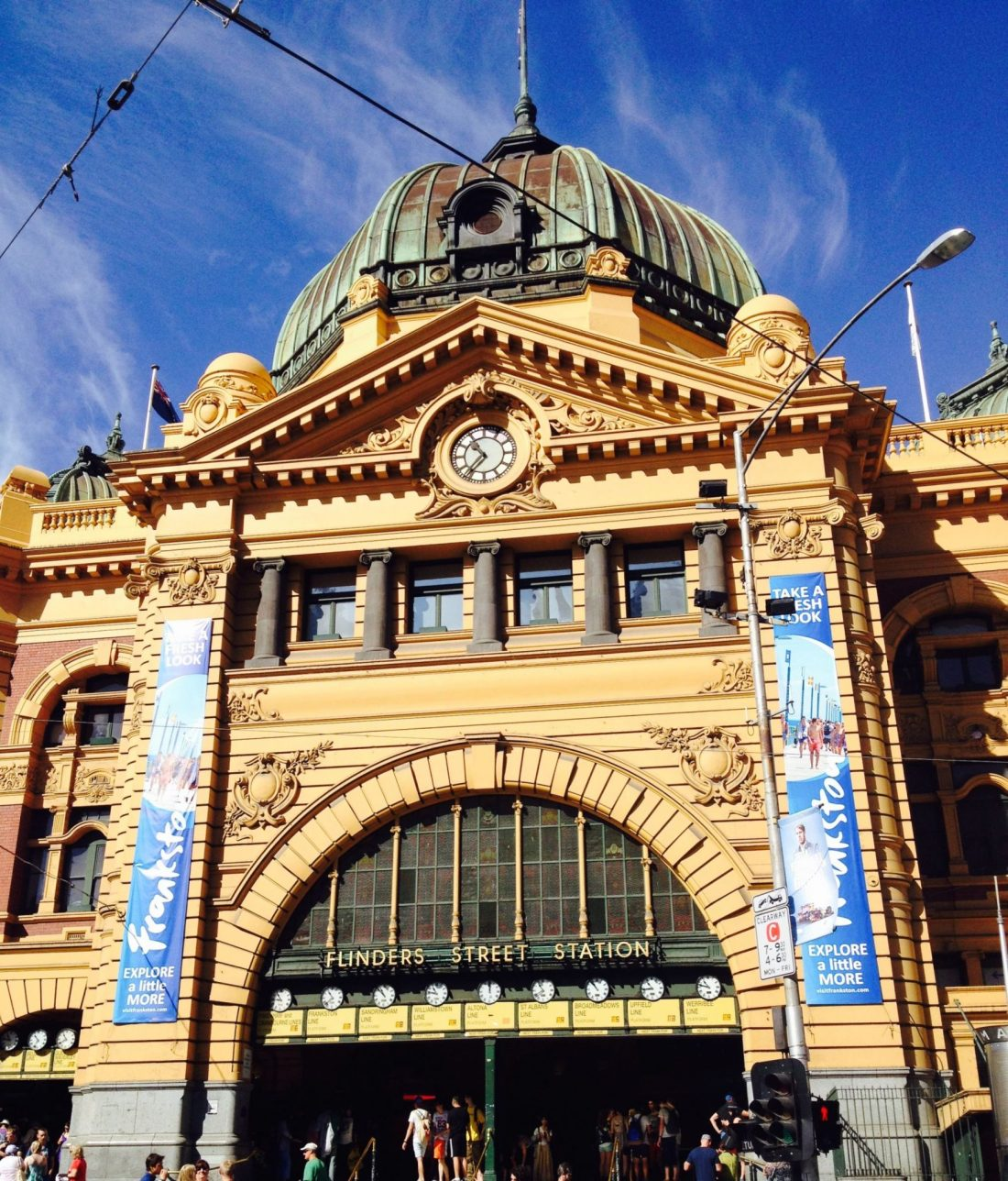 My top travel destinations: Flinders Street Station, Melbourne, Victoria