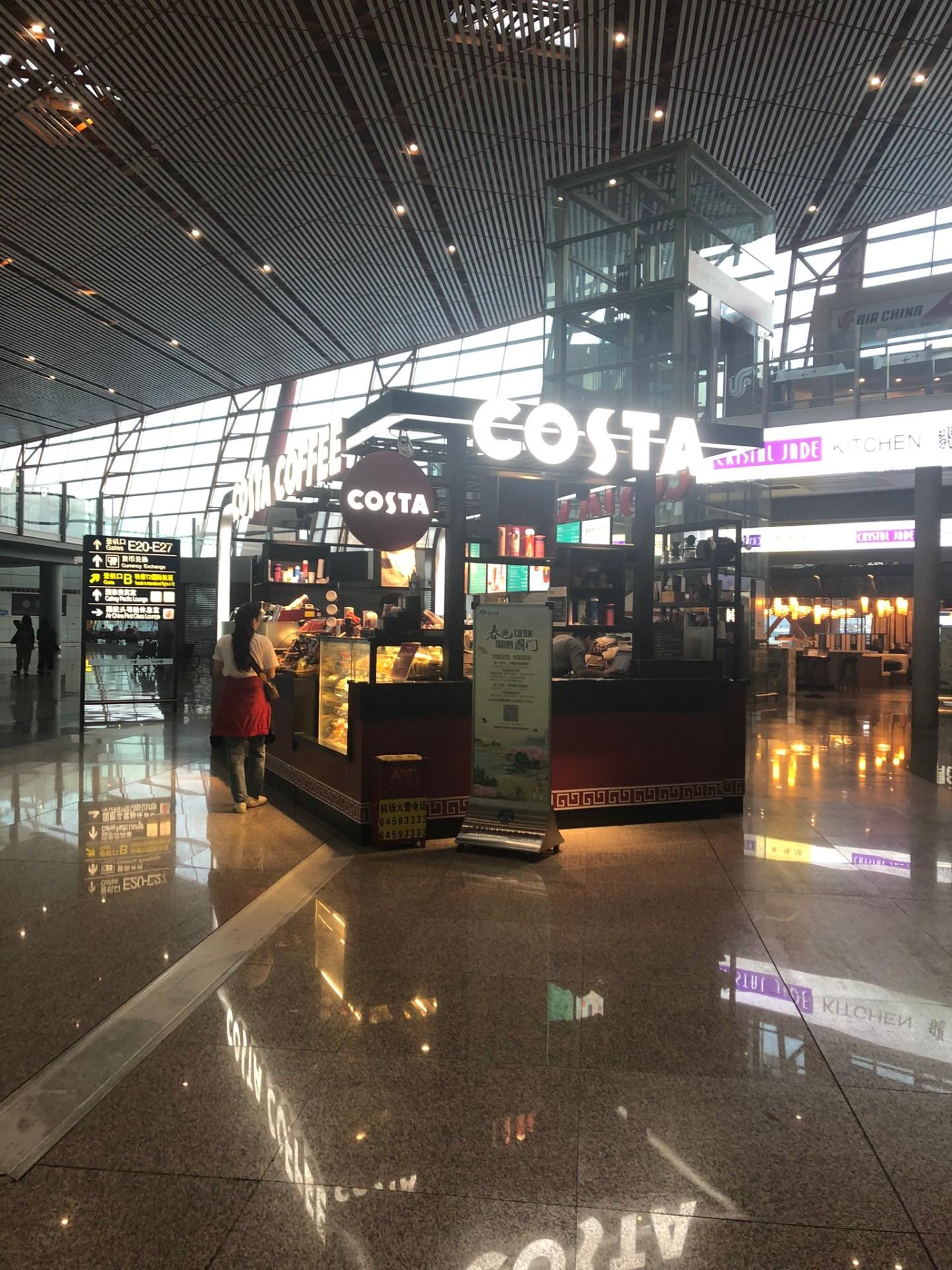 Costa in Beijing Airport