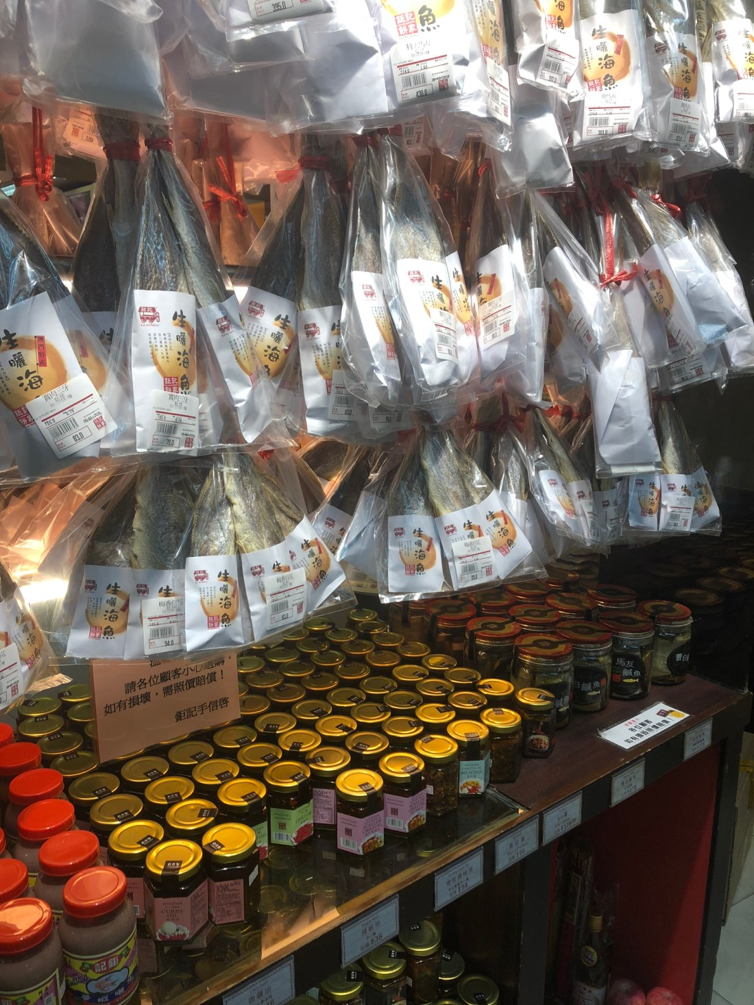 Portuguese store in Macau, China