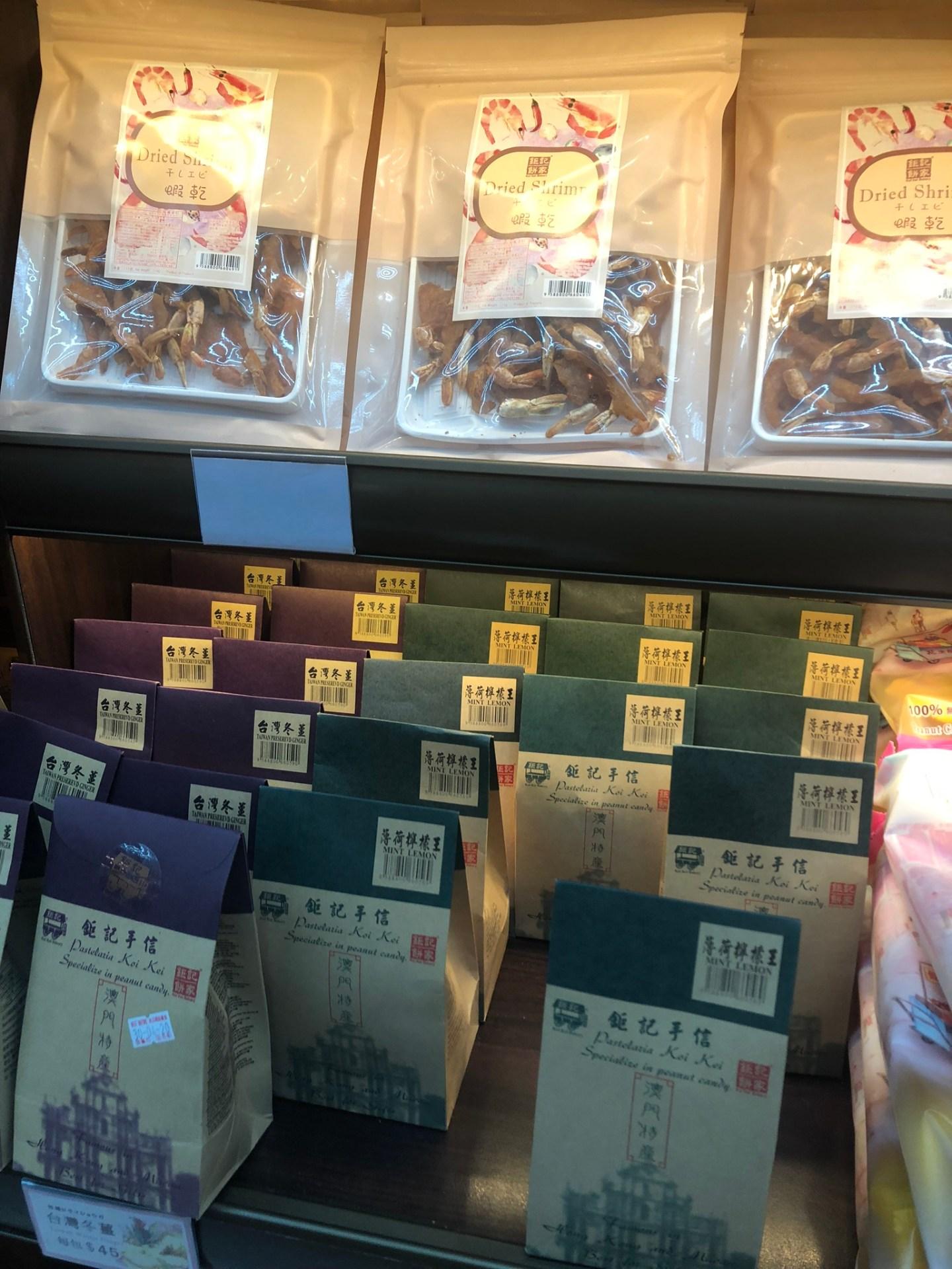 Portuguese treats for sale in Macao