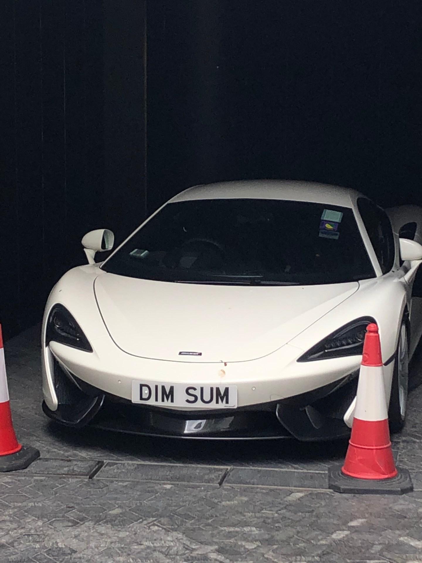 Dim Sum numberplate in Hong Kong