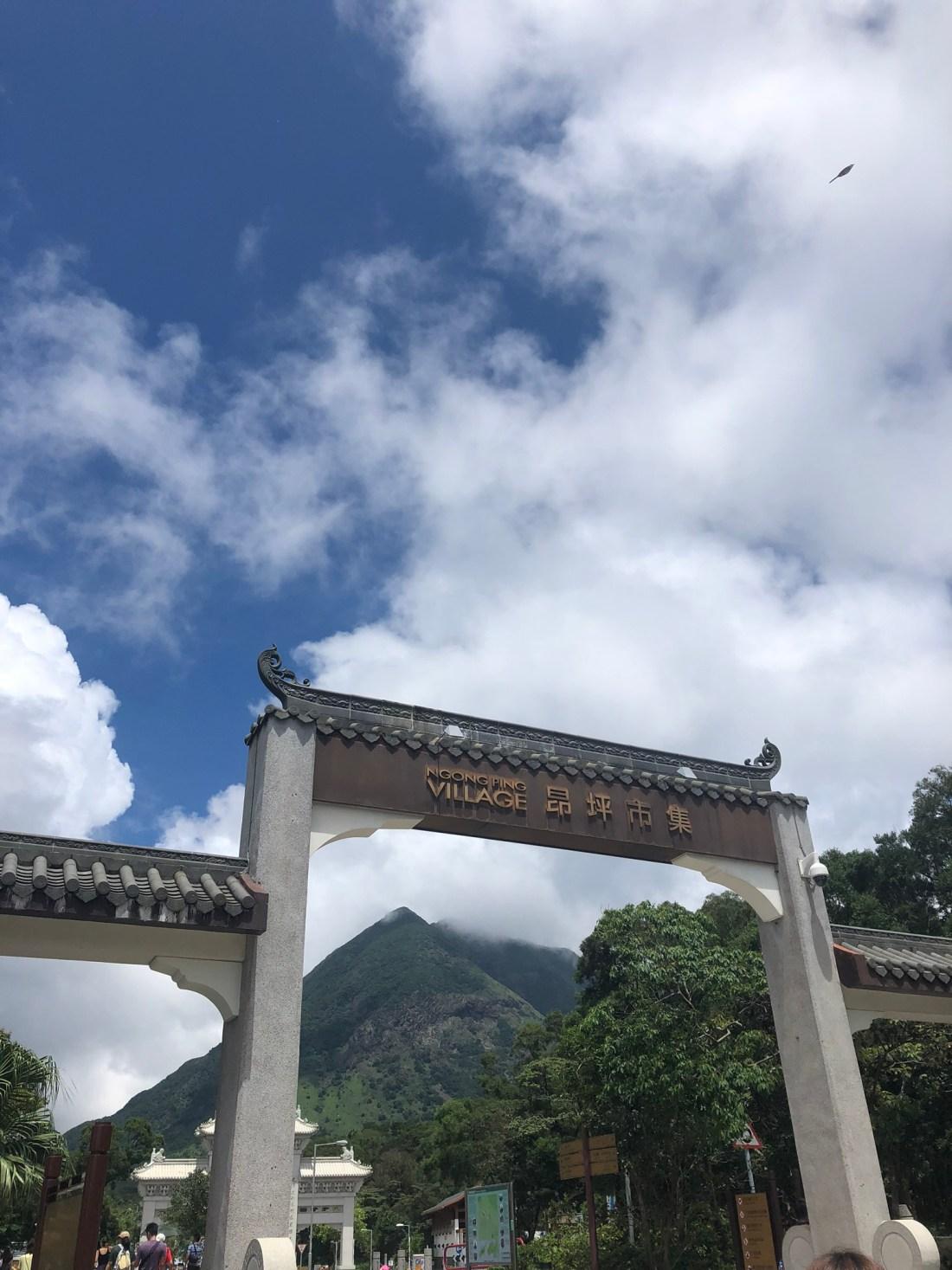 Friendship arch in Ngong Ping village, Lantau Island