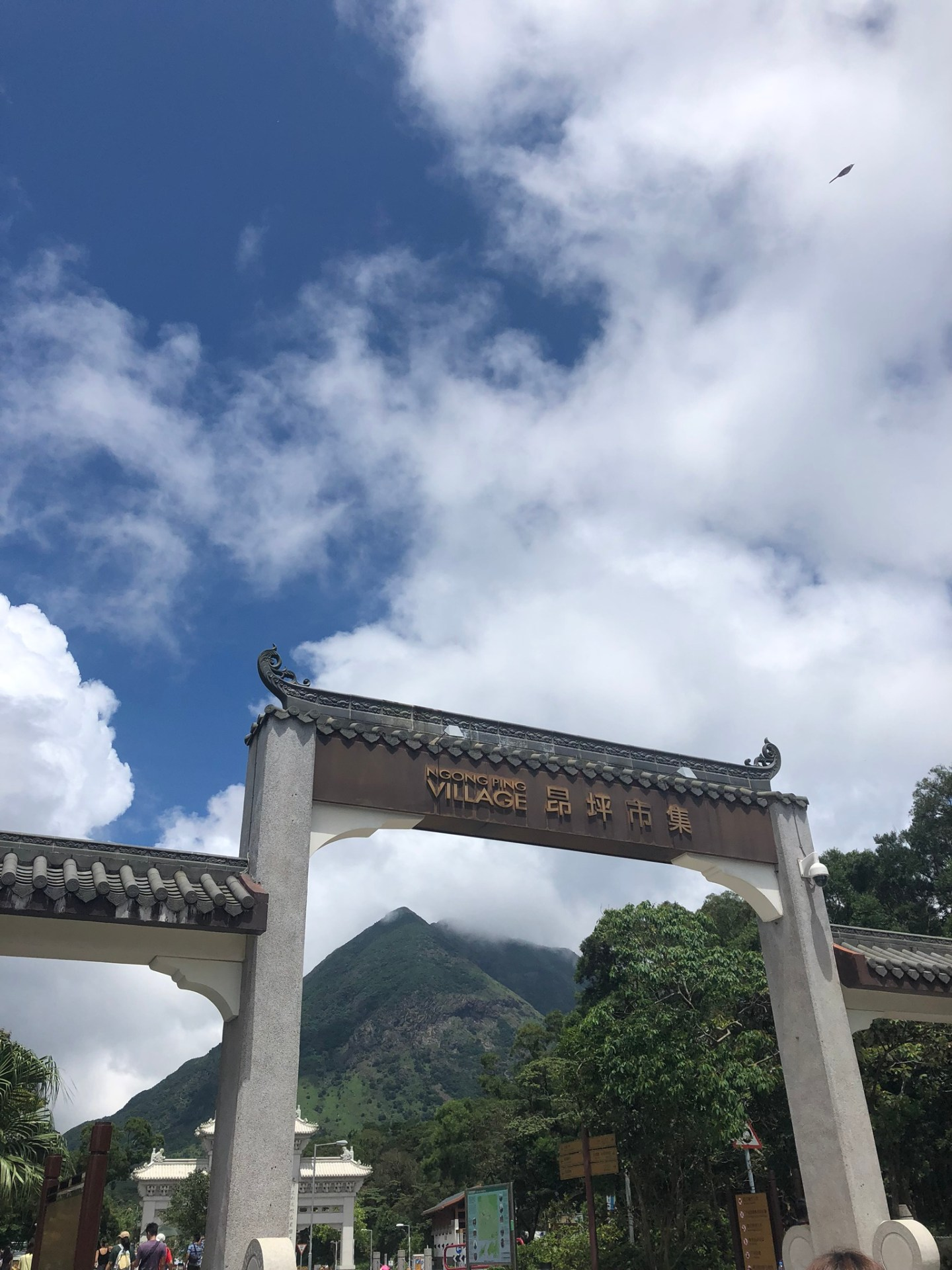 Friendship arch in Ngong Ping village, Lantau Island