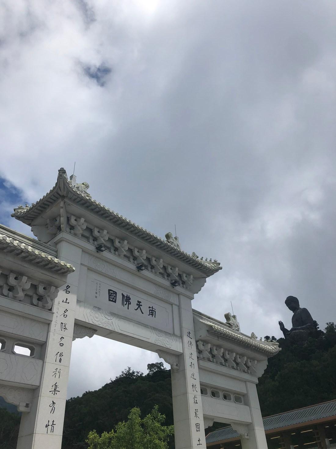Arch and Big Buddha on Lantau Island, Hong Kong