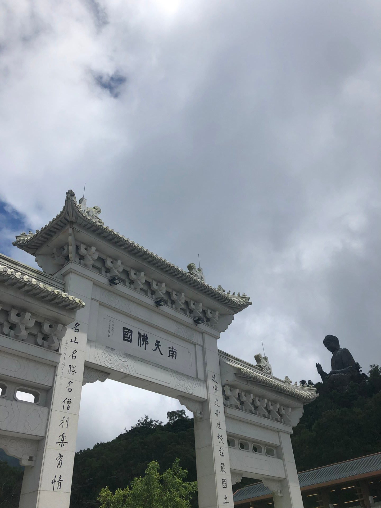 Arch and Big Buddha on Lantau Island, Hong Kong