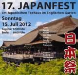 Japan_Fest_