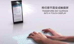 Nowy telefon Lenovo zamieni każdą powierzchnię w ekran dotykowy