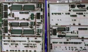 Przez trzy lata tworzył… czternastometrowy procesor