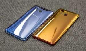 Alexa jest już dostępna na HTC U11