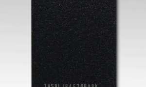 96-warstwowa pamięć BiCS z technologią QLC od Toshiby