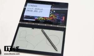Lenovo zaprezentowało laptopa z dwoma ekranami