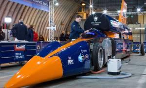 Projekt samochodu naddźwiękowego może zbankrutować