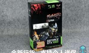 Potwierdzono obecność rdzenia GP104 w GeForce 1060 z pamięcią GDDR5X