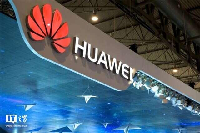 Huawei, bezpieczeństwo Huawei, inwestycje Huawei, smartfony Huawei, 5G huawei