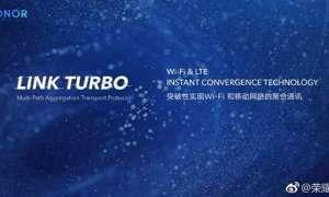 Honor ogłasza technologię Link Turbo