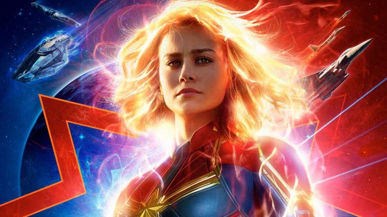 Nowy zwiastun Kapitan Marvel
