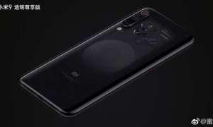 Xiaomi Mi 9 Transparent pojawił się na Geekbench