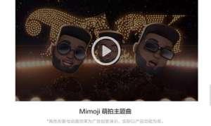 Xiaomi wykorzystuje reklamę Apple do promocji Mimojis