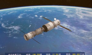 Chińska stacja kosmiczna Tiangong-2 została zniszczona