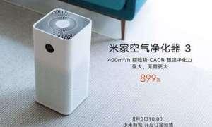 Xiaomi ogłasza Mijia Air Purifier 3