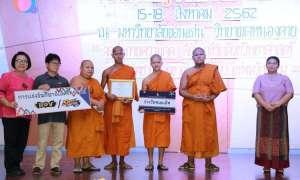 Buddyjscy mnisi wygrali turniej Esportowy w grze mobilnej