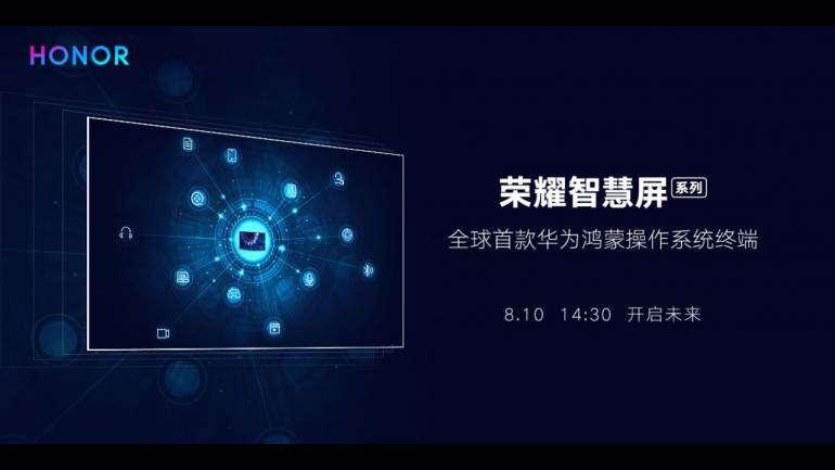 Huawei, telewizor Huawei, TV Huawei, smart TV Huawei, 65 calowy Huawei, 65 calowy telewizor Huawei,