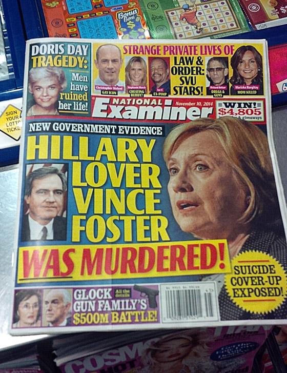 foster examiner 2014