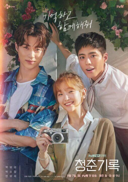 Download Drama Korea Remember : download, drama, korea, remember, Download, Drama, Korea, Remember