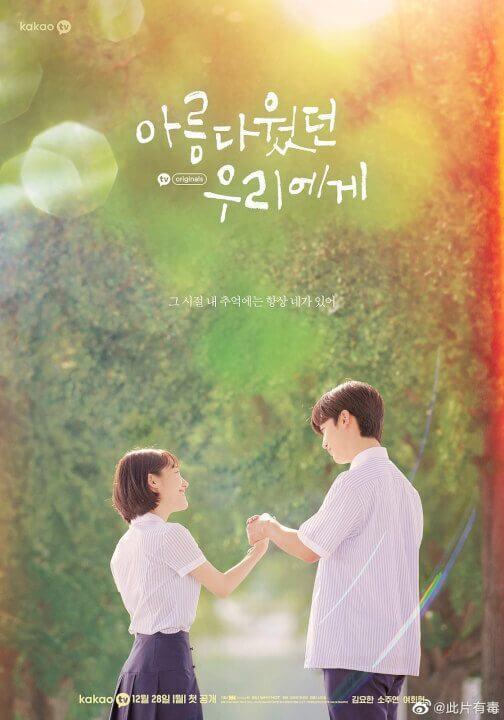 A Love So Beautiful : beautiful, Netflix, K-Drama, Beautiful', Season, Plot,, Cast,, Trailer, Episode, Release, Dates, What's