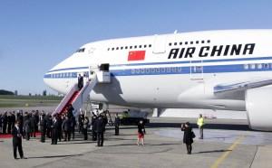 National Airline of China | Symbols of China
