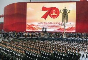 National Day of China | Symbols of China